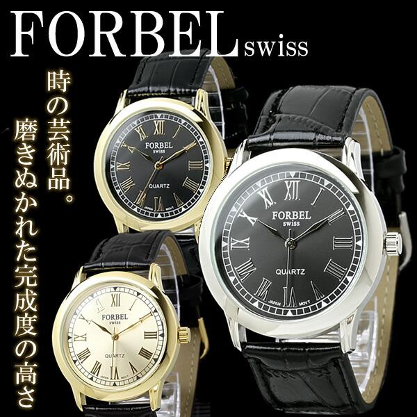 FORBEL swiss 腕時計 フォーベル 時の芸術品 メンズウォッチ FB-9890