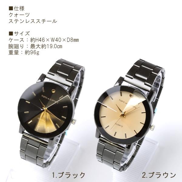 franc de comery フランク・デ・コメリー 腕時計メンズ・レディース ユニセックスウォッチ 2色展開