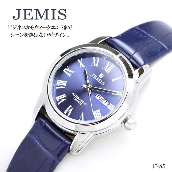 セイコー 腕時計 レディース JEMIS ジェミス JF-65 SEIKO