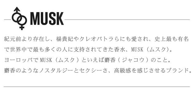 MUSK ムスク 腕時計 mm-2142-05
