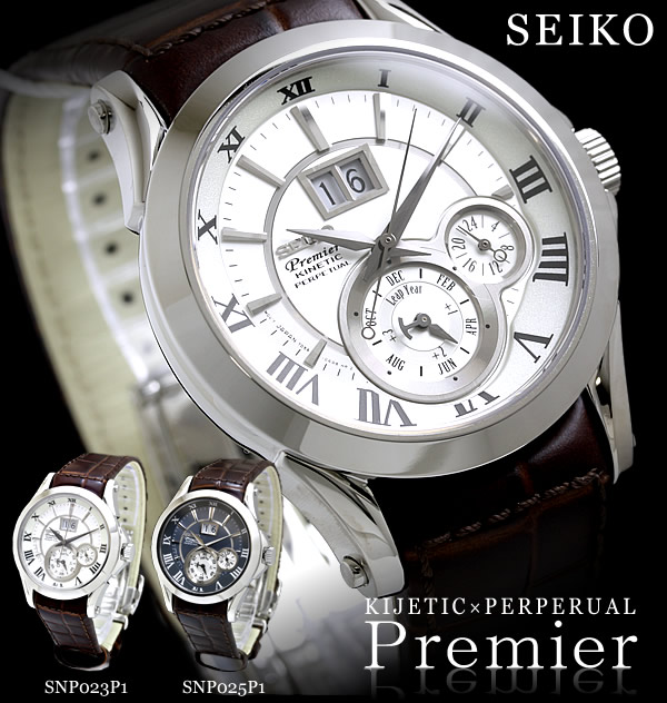 SEIKO Premier SNP023P1 SNP025P1