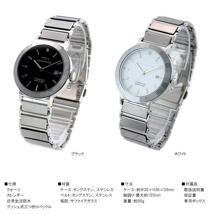 TECHNOS テクノス 超硬タングステン 腕時計 t1034