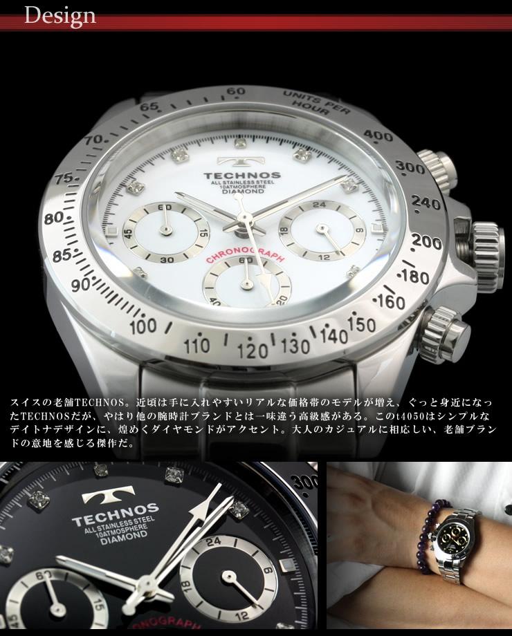 スイスの名門 TECHNOS クロノグラフ腕時計 テクノス 限定モデル 正統派メンズウォッチ