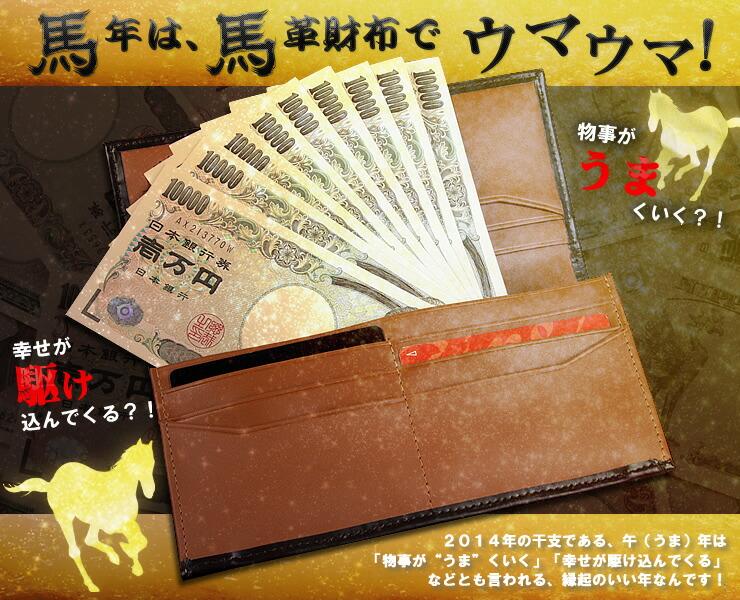 ブランド 財布 長財布