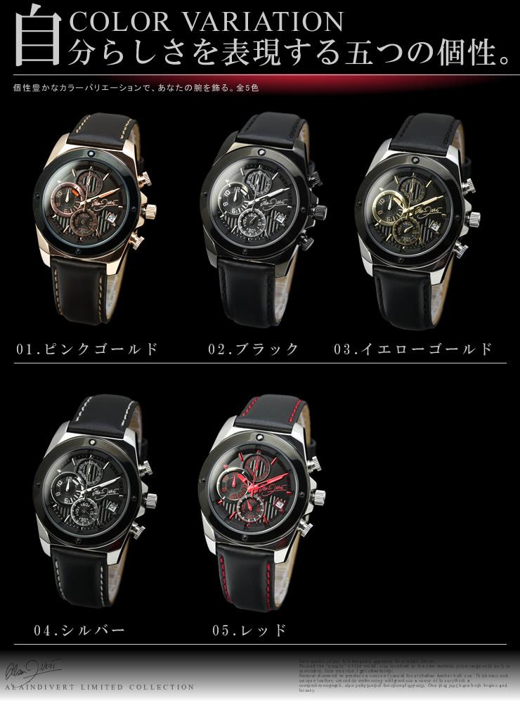 アランディベールAlainDivertメンズ腕時計天然ダイヤ男性用ウォッチad003