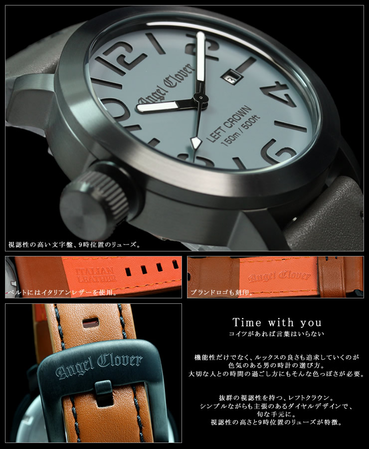 AngelCloverエンジェルクローバーLEFTCROWNレフトクラウンメンズウォッチ男性用腕時計lc45b