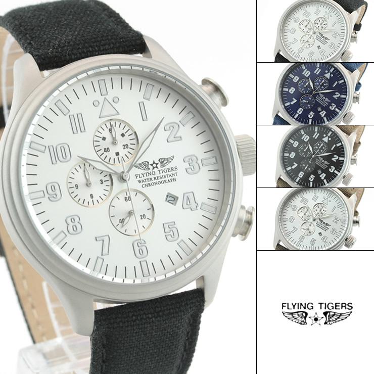 フライングタイガースクロノグラフメンズ男性用腕時計