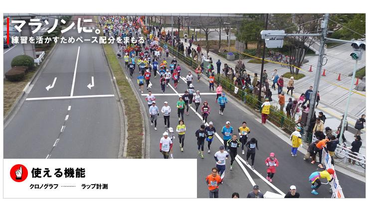 ラドウェザー センサーマスター アウトドア シーン別 マラソン大会 レース スポーツ