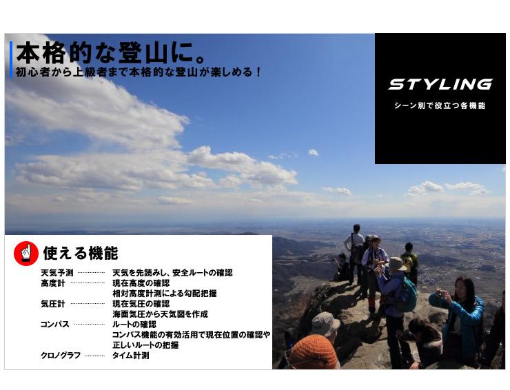 ラドウェザー センサーマスター アウトドア シーン別 登山 トレッキング アウトドア