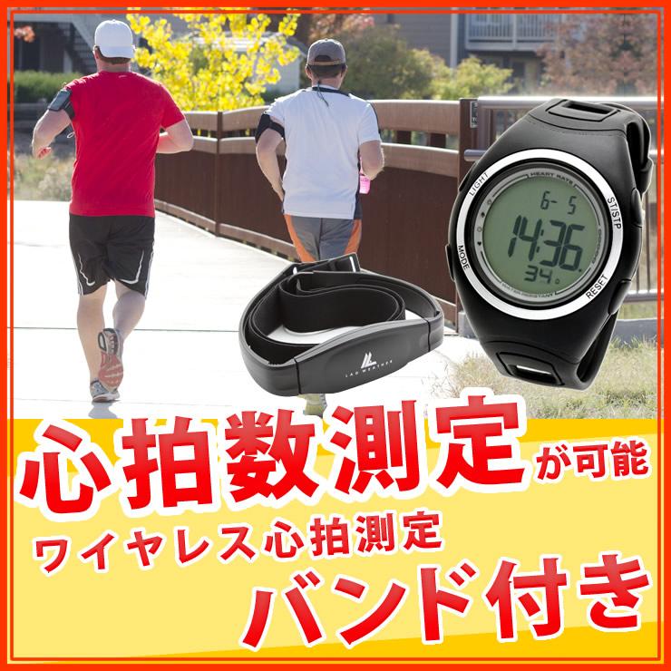 心拍計測ベルト付き 腕時計 ジョギング マラソン 腕時計 メンズ レディース スポーツ ブランド LAD WEATHER ラドウェザー lad012bksv