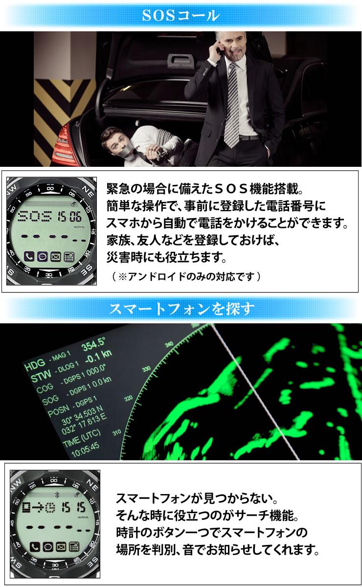 スマートウォッチ 腕時計 メンズ デジタル iphone アンドロイド ギャラクシー 対応 ラドウェザー