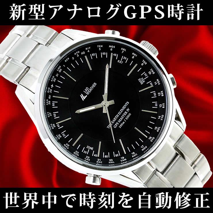 メンズクロノグラフ腕時計