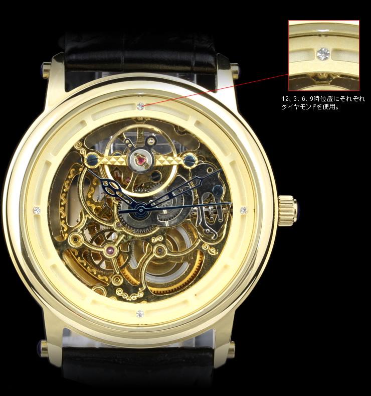 限定コラボ自動巻き腕時計h002