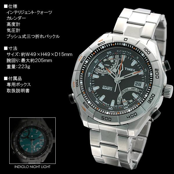 タイメックス TIMEX Intelligent 逆輸入 腕時計 T2N727