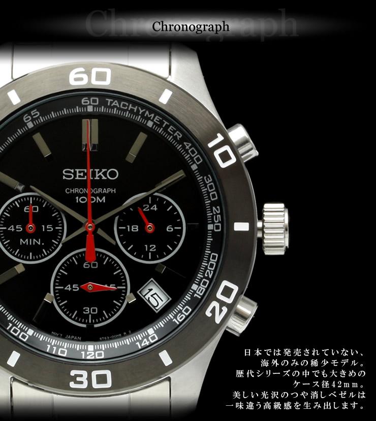 セイコーSEIKOメンズ腕時計クロノグラフSSB