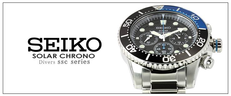 SEIKOセイコーソーラークロノグラフダイバーズウォッチメンズ腕時計ssc