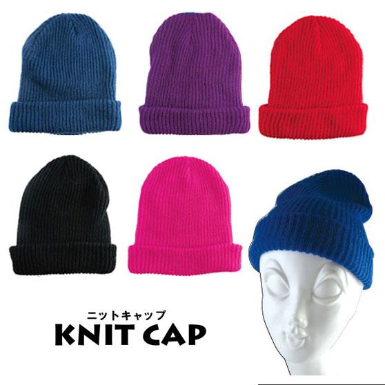 192ニット帽