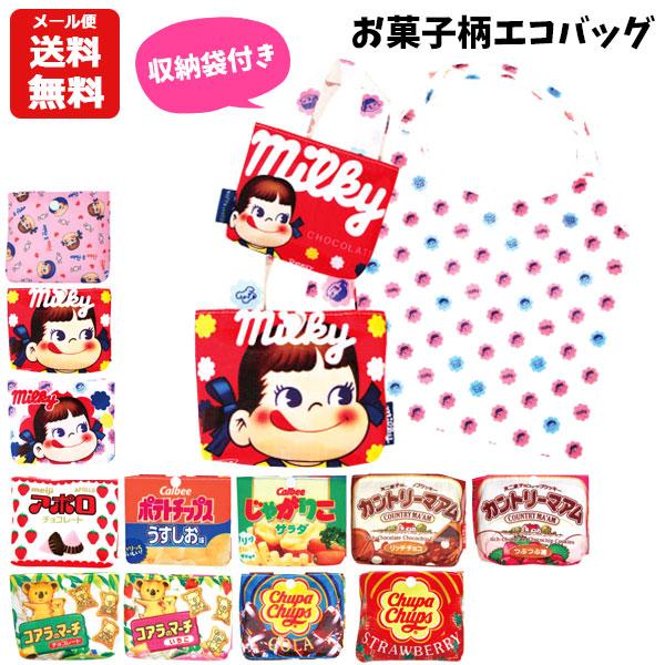 115お菓子エコバッグ