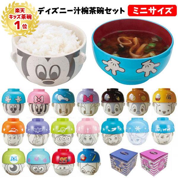 128茶碗