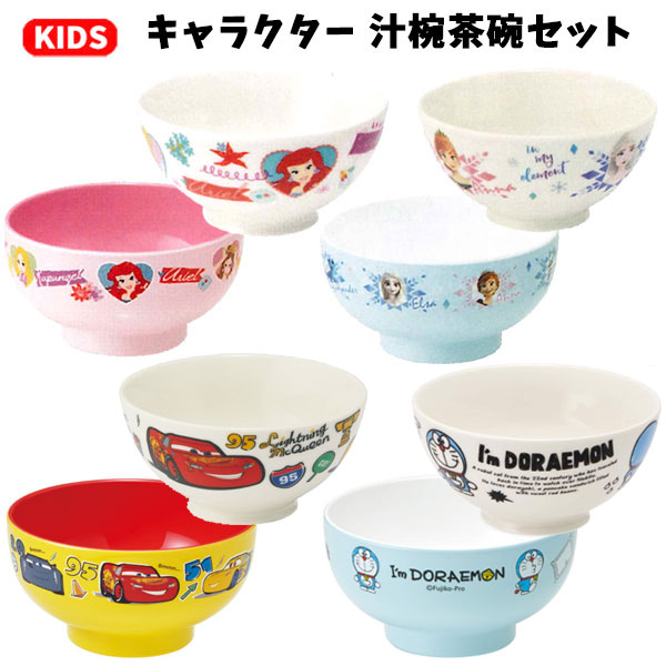 142汁椀茶碗