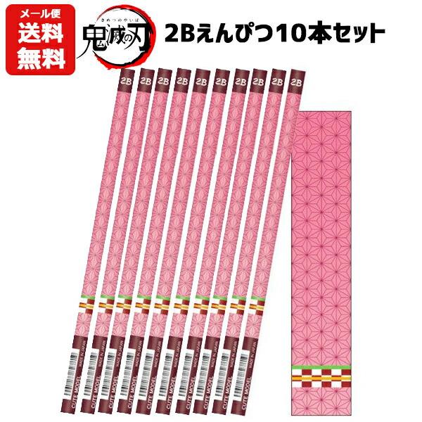 153鉛筆