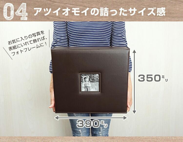 メガアルバム-ATSUI OMOI-1200EX