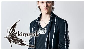 KIRYU