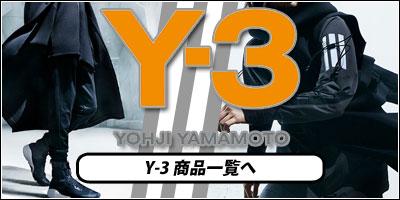 Y-3 商品一覧へ