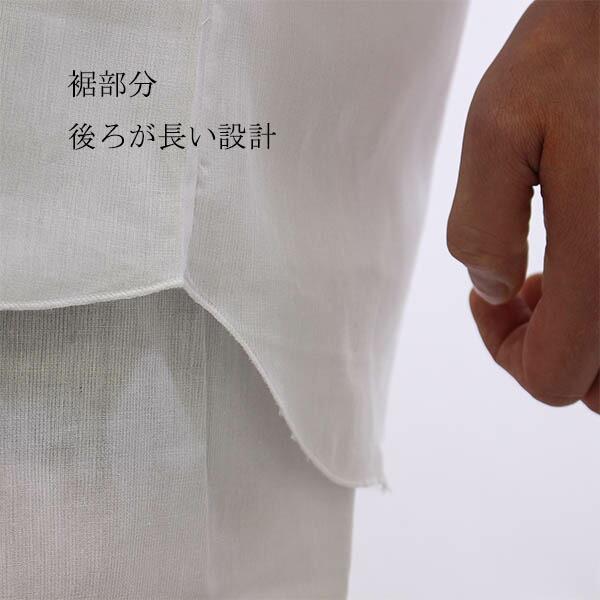 """""""裾部分うしろが長い設計""""/"""