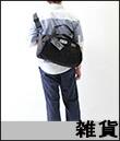 OUTDOOR productsアウトドアの雑貨バッグやタオル