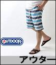 OUTDOOR productsアウトドアのアウターウエア