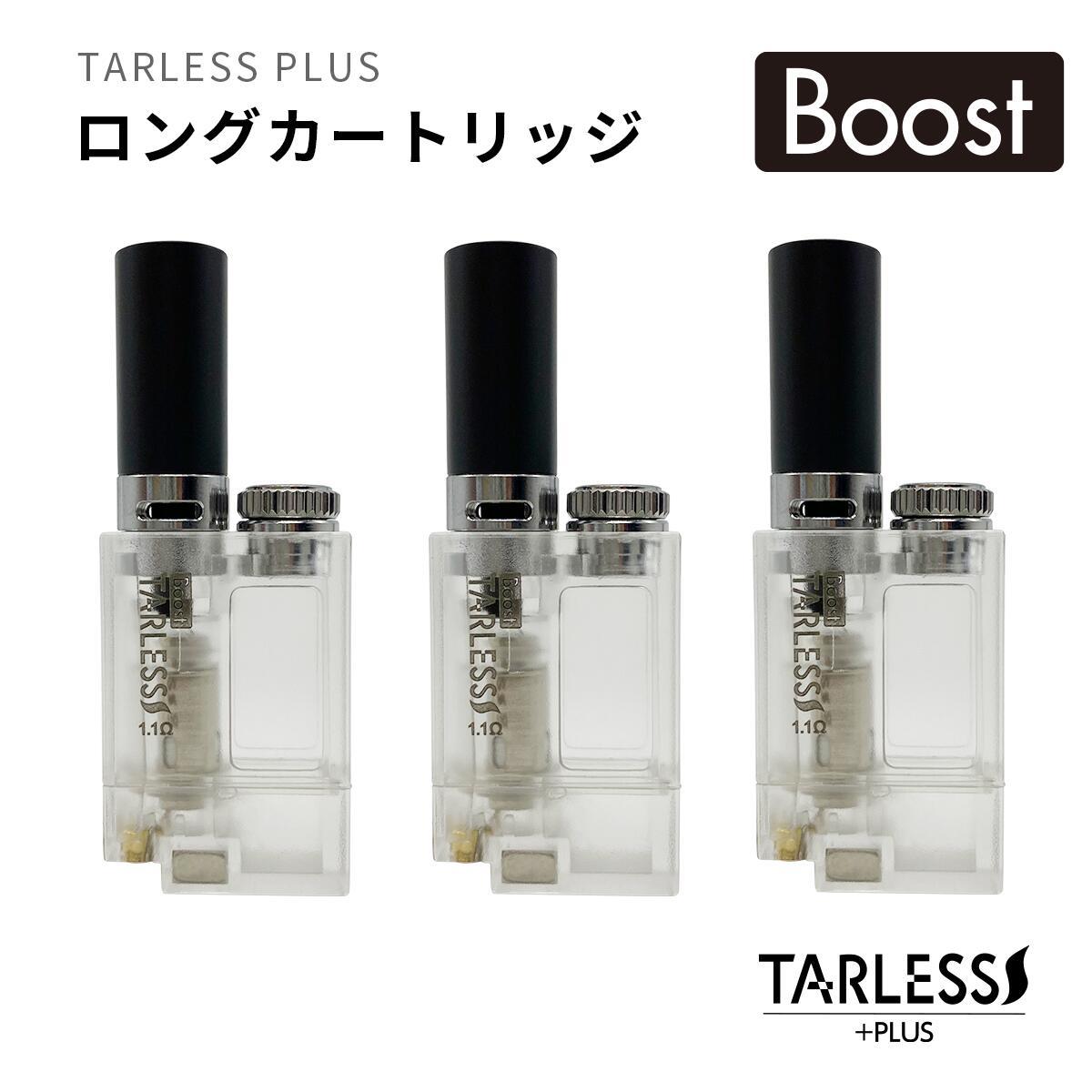 boost_long