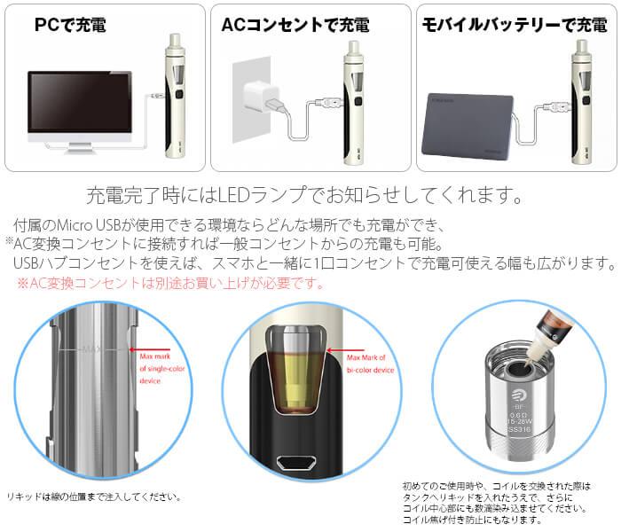 iQOSやPloomTECHの爆発的人気で入手困難となった代替電子たばこeGO-AIO