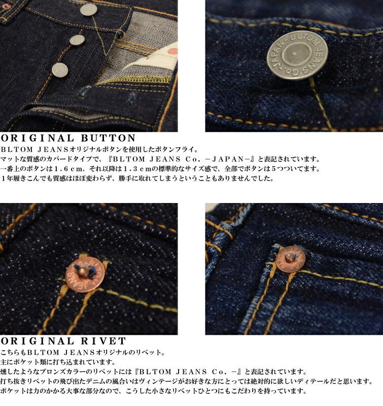 メンズ 【BLTOM】【ブルトム】 B-901OW の画像16