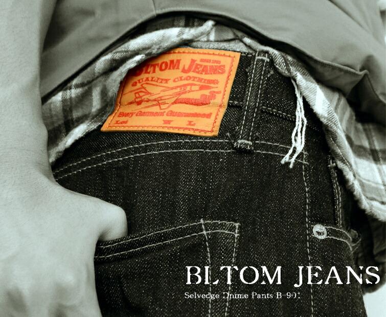 メンズ 【BLTOM】【ブルトム】 B-901OW の画像4