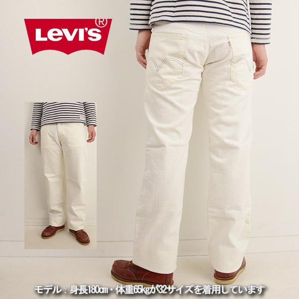 メンズ Levi's リーバイス 7701-2225[ro]N3BP Regular Fit Pants  の画像4