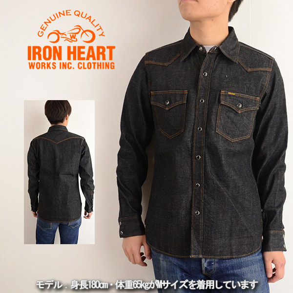 メンズ IRON HEART アイアンハート IHSH-33[ay]12oz One Wash Denim Western Shirt の画像4