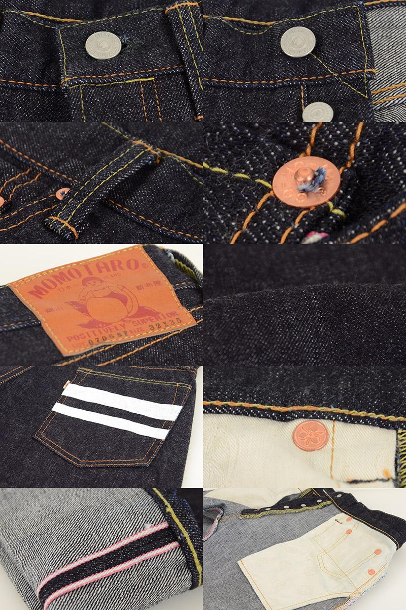 メンズ 桃太郎ジーンズ モモタロウジーンズ MOMOTARO JEANS 0705SP[ay]日本製 特濃インディゴ15.7オンスデニム 出陣ローライズタイトフィットストレートジーンズ の画像  5