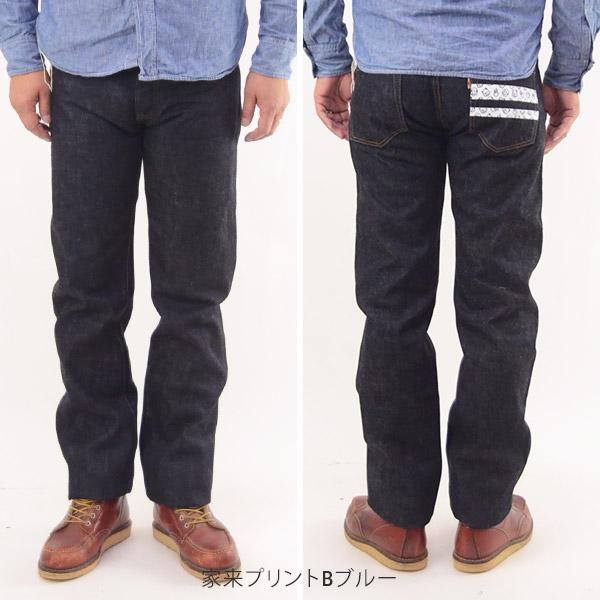 メンズ 桃太郎ジーンズ モモタロウジーンズ MOMOTARO JEANS 0705SP[ay]日本製 特濃インディゴ15.7オンスデニム 出陣ローライズタイトフィットストレートジーンズ の画像6