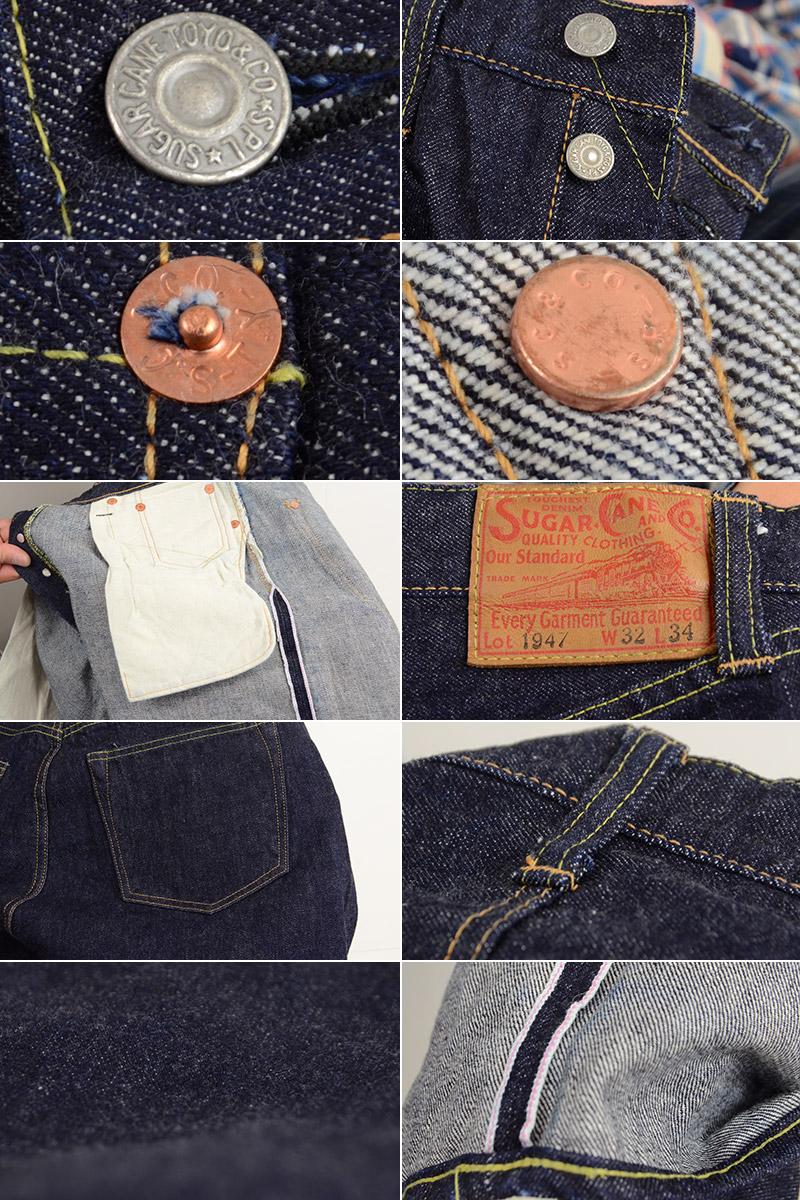 制造14.5盎司粗斜纹布规定合身笔直牛仔裤的画像  5