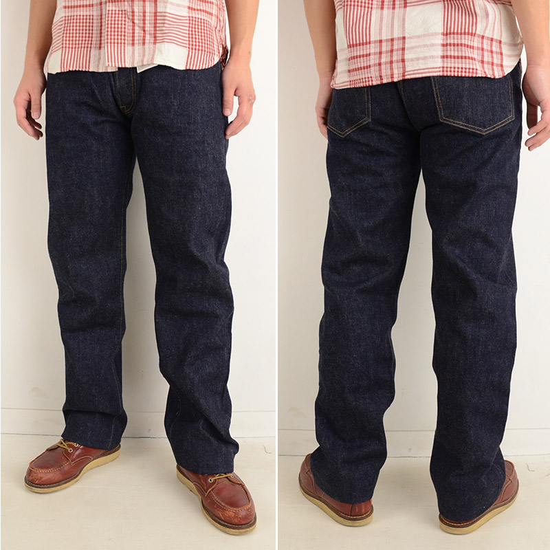 制造14.5盎司粗斜纹布规定合身笔直牛仔裤的画像6