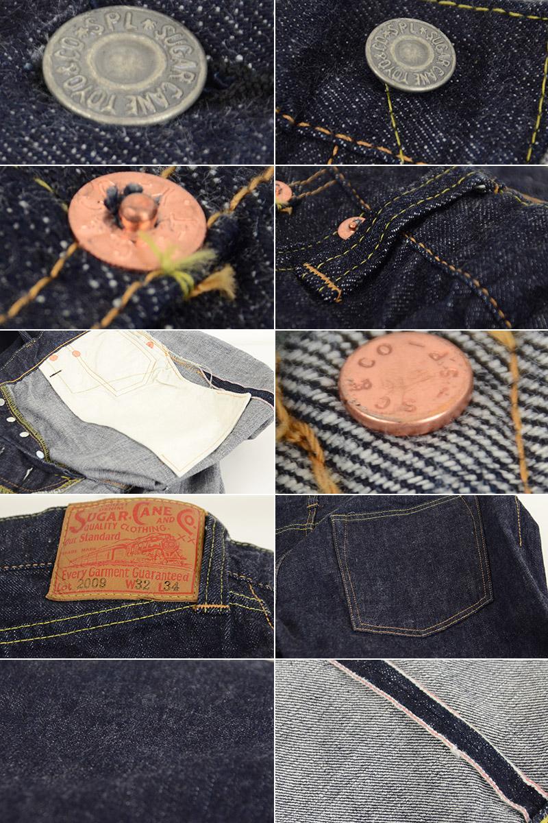 メンズ SUGAR CANE シュガーケーン SC42009 ワンウォッシュ[ay]日本製 13.5オンスデニム タイトフィットストレートジーンズ の画像  5