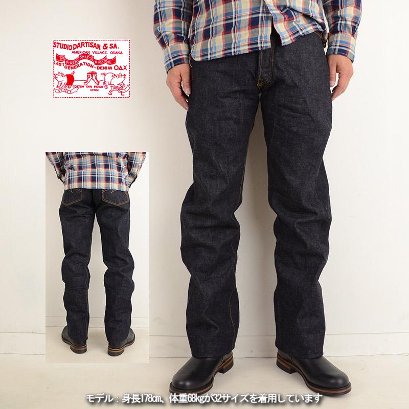 メンズ STUDIO D'ARTISAN ステュディオ・ダルチザン SD-101 ワンウォッシュ[ay]日本製 15オンスデニム レギュラーフィットストレートジーンズ の画像4