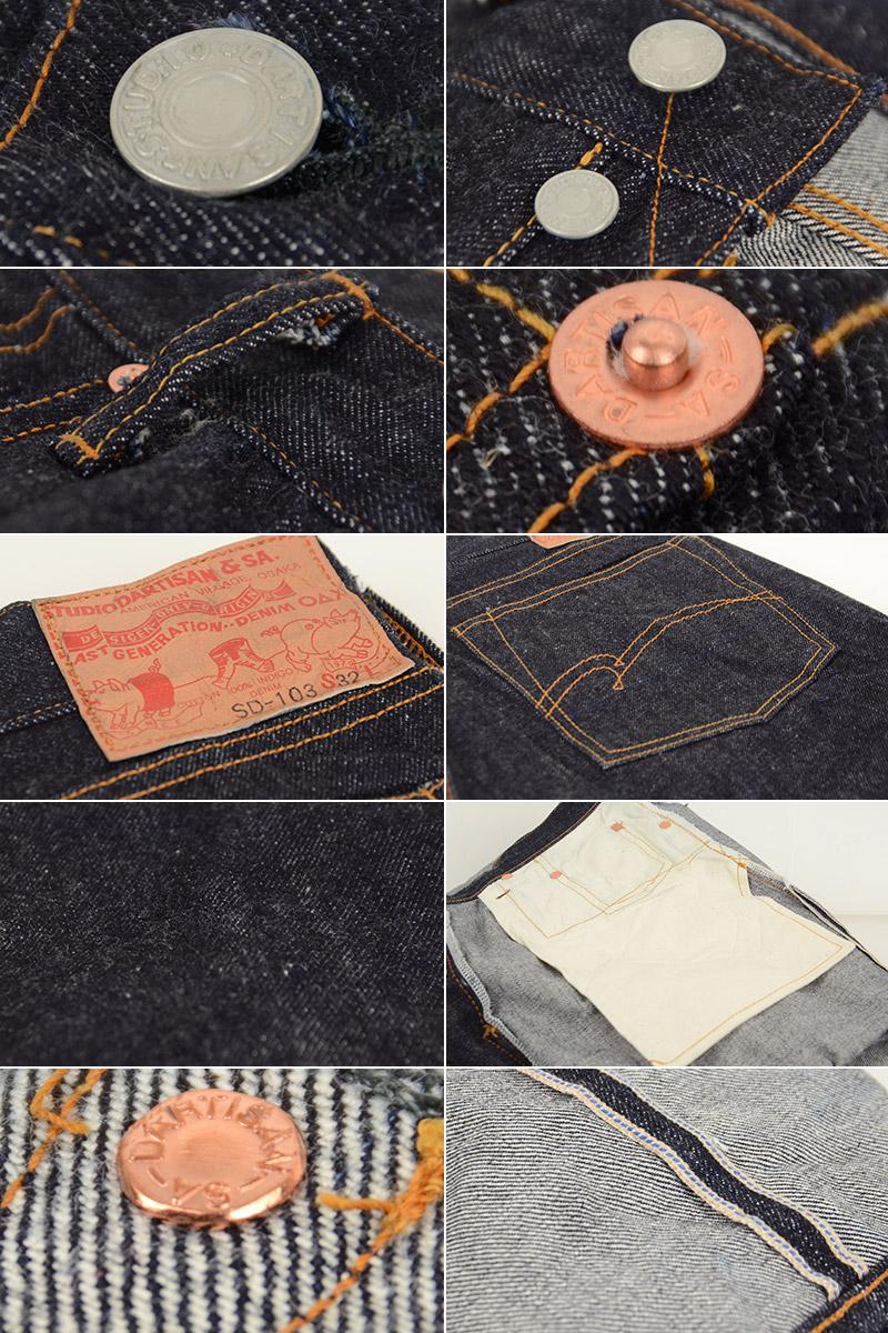 メンズ STUDIO D'ARTISAN ステュディオ・ダルチザン SD-103 ワンウォッシュ[ay]日本製 15オンスデニム タイトフィットストレートジーンズ の画像 5
