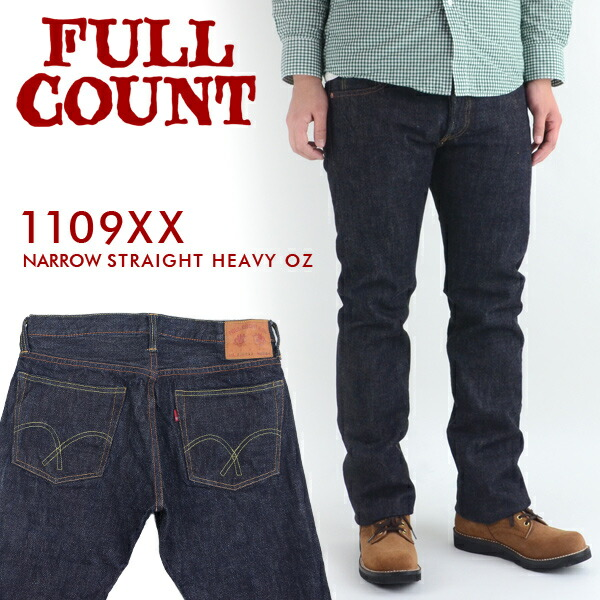 メンズ FULLCOUNT フルカウント 1109XX[ay]15.5oz NARROW STRAIGHT HEAVY OZ の画像4
