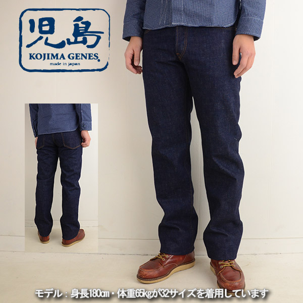 メンズ 児島ジーンズ KOJIMA JEANS RNB-102R[ay]15oz SELVEDGE REGULAR の画像4