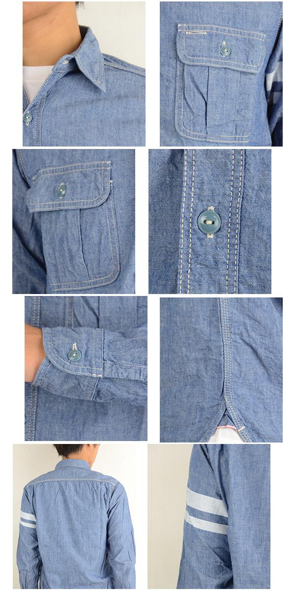 メンズ 桃太郎ジーンズ モモタロウジーンズ MOMOTARO JEANS SJ091[ay]出陣シャンブレーワークシャツ の画像  5
