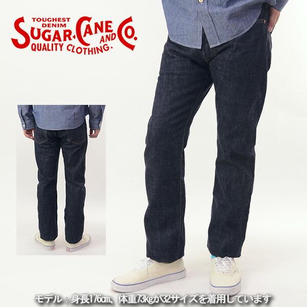 SUGAR CANE シュガーケーン SC42014[a4]デニムパンツ の画像4