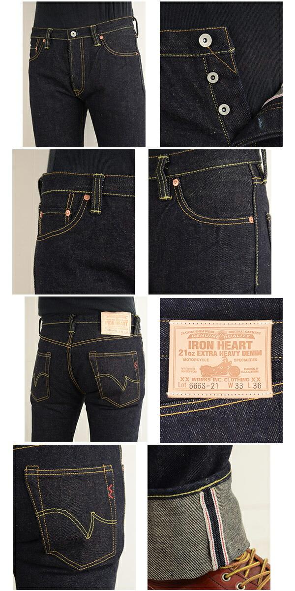 メンズ IRON HEART アイアンハート 666S-21[a5]Indigo 21oz Selvedge Slim Cut Jeans 21oz セルビッチスリムストレートデニム ワンウォッシュ の画像  5