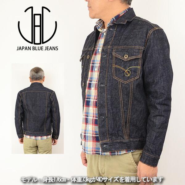 JAPAN BLUE ジャパンブルー JBJK1006-J[a4]14oz セルヴィッチ ジーンズジャケット の画像4
